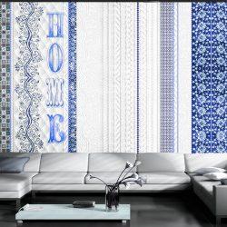 Fotótapéta - Vintage home - blue